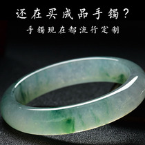 Yuanteng jewelry rough jade bracelet jade bracelet private custom live Burmese Jade wool does not support return