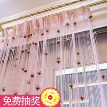 Drop curtain partition curtain screen screen screen net red hanging curtain bedroom living room decorative curtain curtain flow Su door curtain