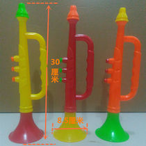 1-3 large treble horn ball games suowei shouting play trumpet childrens toys