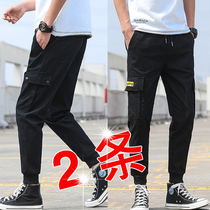 Pants mens Korean version of the trend spring sweatpants tide brand set loose nine-point sports tie-foot pants casual workwear pants