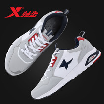 Special step Mens shoes leather sneakers 2019 autumn and winter authentic shoes mens new casual shoes damping running shoes tide