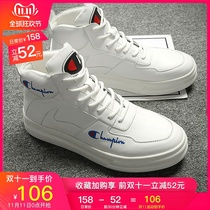 Mens shoes autumn 2019 new high-top shoes Korean version of the trend board shoes Joker mens casual white shoes mens shoes