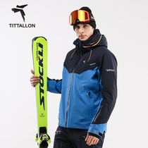 Tittallon body top ski clothing men thickened warm and windproof professional ski clothing single double snowboard inge.