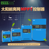 Smart MPPT solar charging controller 305060A charge 12V24V48V lithium iron phosphate battery universal.