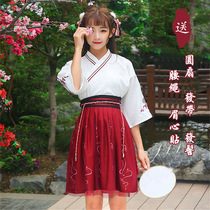 Han He xia improved hand-collar waistbands skirt chinese style antique dress daily Student class school uniform Han element antique suit