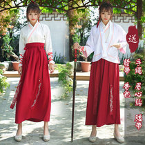 Han element Chinese national wind improvement antique Chinese dress red Daily womens wear waistbands skirt fish style embroidery Han suit