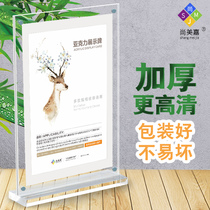 Shang Mei Jia Taiwan card Taiwan card A4 strong magnetic Taiwan sign acrylic table card transparent a5 price Billboard Crystal T-type display Price List menu display A6 stand double-sided menu A3 custom