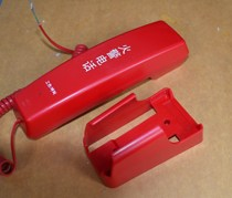 Orina fire telephone extension DH9272 Orina alarm host using Beijing Yuanjie