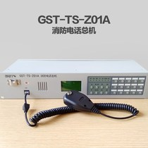 Gulf brand GST-TS-Z01A fire telephone switchboard fire host into the cabinet dedicated telephone host Bay