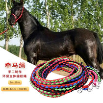 Equestrian nylon rope horse horse with equestrian supplies horse reins rope horse rope pull-slap horse horse horse rope rope rope