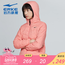 Hongxing Erke female cotton clothing spring New down warm windproof sportswear Life Leisure comfortable sports jacket