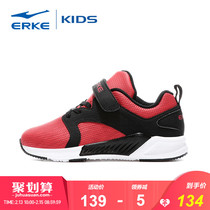Hung star kid shoes Childrens sneakers boy shoes autumn and winter new male middle and big boy light anti-skid running shoes