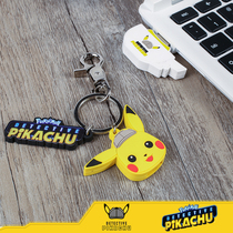 Detective Pikachu movie genuine peripheral portable light cute mini cartoon creative U Disk keychain 16G
