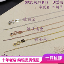 S925 sterling silver DIY necklace with pin mandrel chain activity chain needle O-type cross-chain import silicone adjustment fine chain