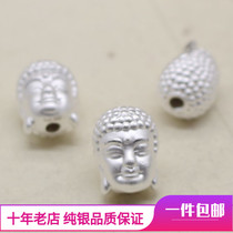 S999 sterling silver perforated accessories 3D hard silver Sakyamuni Buddha head across the septum handmade DIY beaded accessories