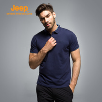 jeep Jeep spring and Summer mens outdoor T-shirt breathable quick-drying lapel polo shirt business casual collar color
