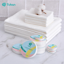 Disposable compressed towel bath towel travel essentials bed sheets are covered pillowcase partition dirty sleeping bag cotton wash face towel