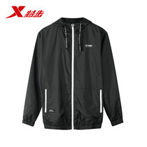 Special step coat sports windbreaker male 2018 autumn new mens comfortable clothing mens spring and autumn hooded casual shirt