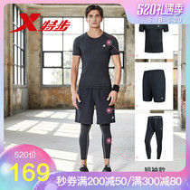 (3 sets)special step sports suit mens three-piece summer new short-sleeved slim fitness running suit