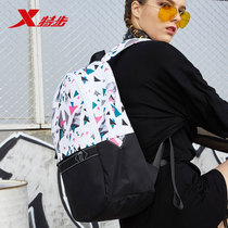Special step shoulder bag men bag handbags 2018 new geometric pattern stitching hit color fashion Korean bag travel bag