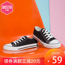 DaDong shoes spring students Korean tide shoes Hong Kong wind casual shoes shoes ulzzang black canvas shoes women