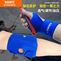 Outdoor fishing special wrist elbow elbow men and women fitness running sports basketball joint protection fishing fishing equipment