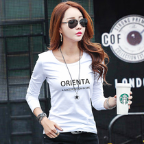 Autumn 2019 new cotton long-sleeved t-shirt female white slim wear inside the autumn shirt bottoming shirt tight shirt