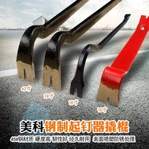 Pull the nail pull the nail artifact manual actuator carpentry take the nail to remove the nail to open the wooden box tool steel pull the nail to pry
