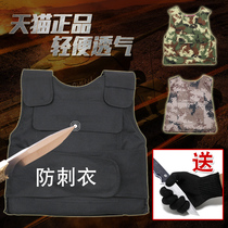 Camouflage anti-stab protective clothing multi-functional tactical vest combat clothing summer light breathable vest security equipment