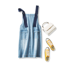 Denim strap skirt girl summer thin students age ingest retro dress Korean version show thin sling skirt 2019 new