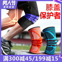 Knee sports mens basketball mens mens injury professional squat knee protective sleeve joint fitness running protection