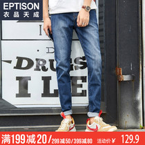 Clothing Tiancheng 2019 spring and summer new mens Korean trend jeans straight youth slim long pants