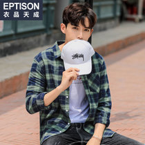 Clothing Tiancheng 2019 mens long-sleeved shirt plaid jacket slim Korean version of the tide to take the handsome jacket