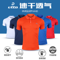 POLO shirt male short-sleeved sportswear etto British breathable absorbent T-shirt female adult children couple shirt