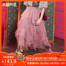 Fairy pocket 2018 autumn and Winter new long skirts fairy puff skirt a word long skirt pleated female