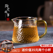 Hammer grain cup thickened glass divider tea mouth with filter tea leak cup tea set tea accessories set