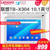 (Normal shipping)Lenovo Lenovo TB-X304F N 10 1 inch entertainment education Android tablet TAB4 10 learning Students Office eat chicken king