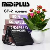 MIDIPLUS SP - 2 midi keyboard sustain pedal piano electronic piano synthesizer universal