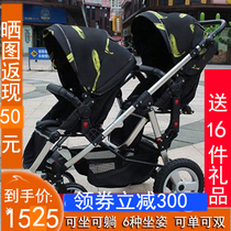 Germany godmy twins baby stroller detachable double shock High landscape two tires can sit back and forth