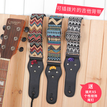Personality Bomi wind guitar strap students thick electric guitar bass folk acoustic guitar strap classic