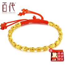 Gold bracelet female 999 foot Gold life red rope braided pure gold transfer beads gold anklet male couple bracelet