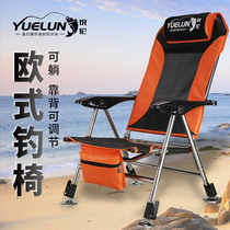 Yue Luns new stainless steel thickened fishing chair can lift all-terrain fishing Chair folding multifunctional aluminum alloy fishing Stool