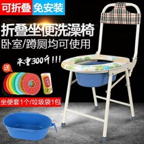 Toilet sitting chair milky white patient supplies toilet paraplegic stool double-cut broken stool elderly