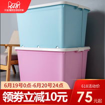 Extra large plastic storage box clothes quilt finishing box large home thick clothes storage box with a lid