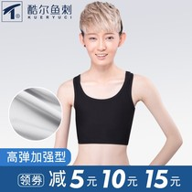 Cool fish thorn les handsome t-chest underwear female big chest was small wrapped chest tight plastic chest was chest small vest without bandage