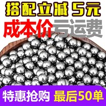 Slingshot steel ball 8 mm specials projectile just bead grab bullet projectile kg iron beads 7 5mm eight 8 5