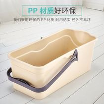 Flat mop rubber mop cleaning bucket squeeze bucket washing bucket large square household multi-purpose washing tub