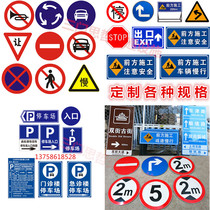 Custom traffic reflective signs warning signs high limit signs highway signs speed limit signs