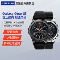 6 issue of Interest-free Samsung Samsung Gear S3 smart watch motion waterproof meter heart rate monitoring