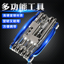 Hyunjie bike repair kit multi-functional combination chain cut repair bike mountain bike repair accessories